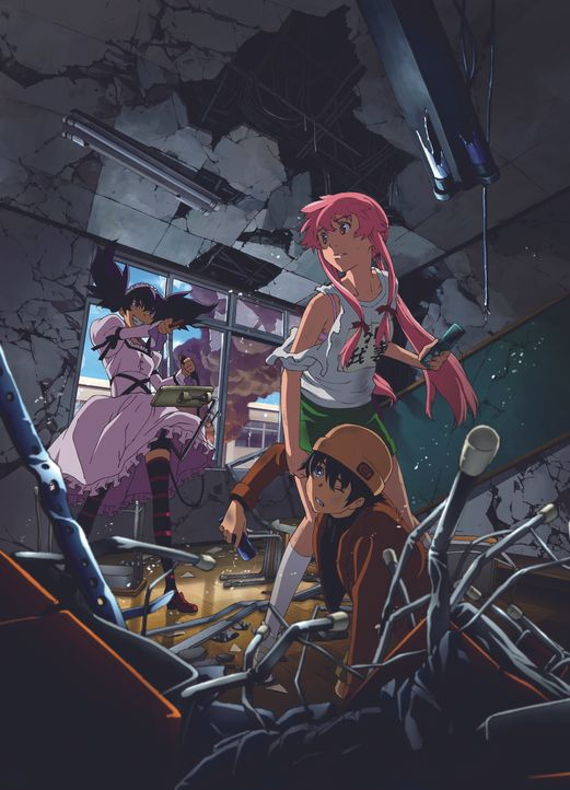 Mirai Nikki - Artwork - Bildquelle: Sakae ESUNO - KADOKAWA SHOTEN CO.,LTD./Twelve Future diary holders