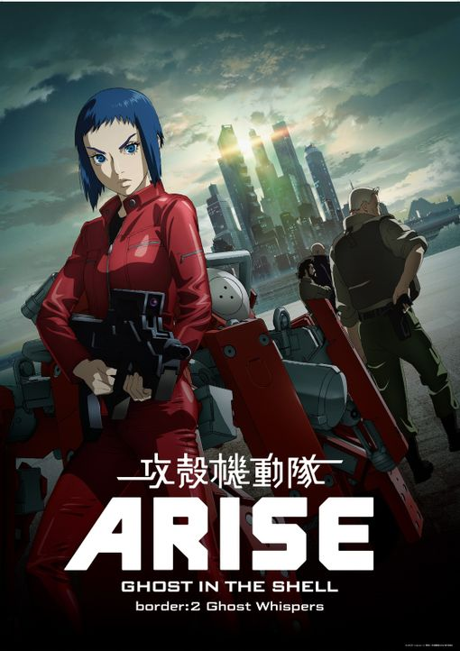 "Ghost in the Shell Arise / Border 2 - Artwork - Bildquelle: Shirow Masamune ""Production I.G"" KODANSHA?GHOST IN THE SHELL ARISE COMMITTEE. All Rights Reserved."