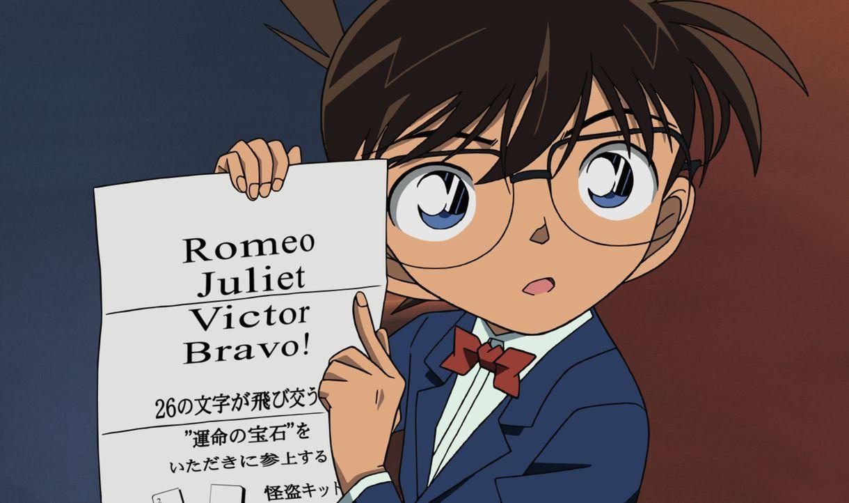 Conan erfährt, dass Kaito Kid bei der Aufführung von Romeo und Julia zuschlagen will. Nun unternimmt er alles, was in seiner Macht steht, um das zu... - Bildquelle: 2004 GOSHO AOYAMA / SHOGAKUKAN-YTV-NTV-ShoPro-TOHO-TMS All Rights Reserved