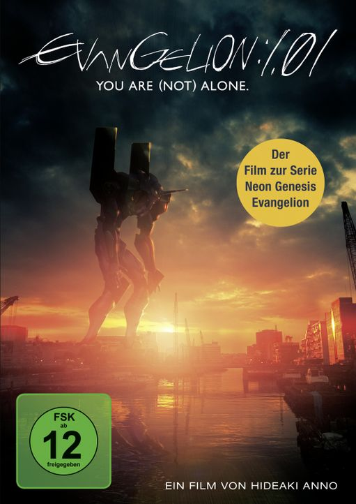 EVANGELION: 1.01 YOU ARE (NOT) - DVD-Cover - Bildquelle: khara, GAINAX. All rights reserved