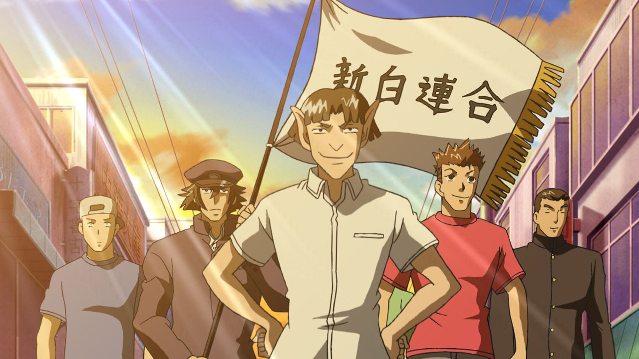 Versammelt euch! Die Shinpaku-Allianz ensteht - Bildquelle: Syun Matsuena Shogakukan / KenIchi Project TV Tokyo