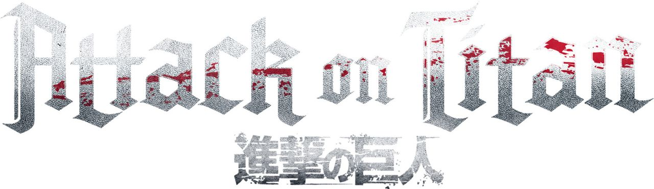 "Attack on Titan - Logo - Bildquelle: Hajime Isayama,Kodansha/""ATTACK ON TITAN""Production Comittee All Rights Reserved."