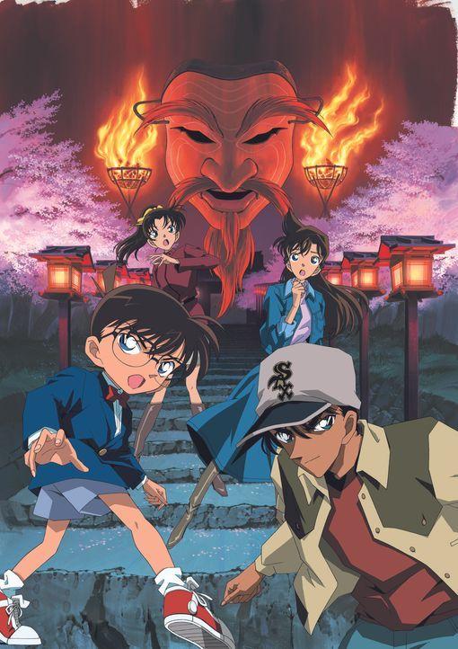 Detektiv Conan: Die Kreuzung des Labyrinths - Artwork - Bildquelle: 2003 GOSHO AOYAMA / SHOGAKUKAN - YTV - NTV - ShoPro - TOHO - TMS All Rights Reserved.
