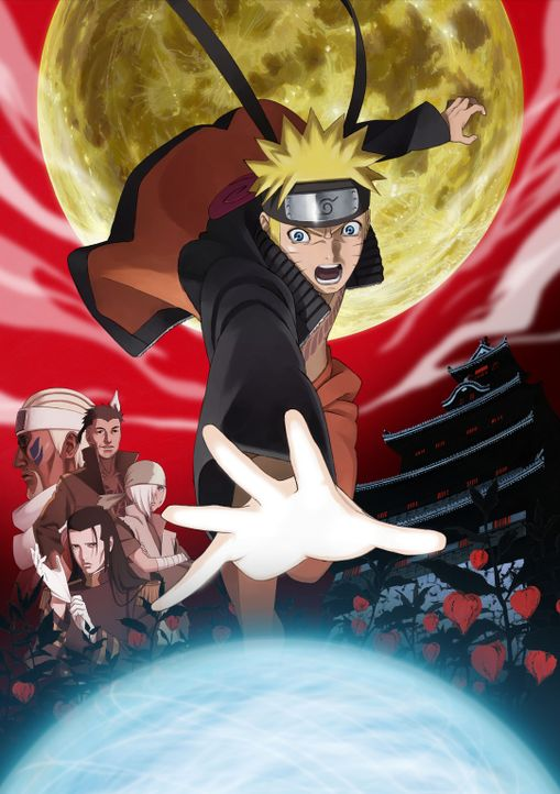 Naruto Shippuden The Movie 5, Blood Prison - Artwork - Bildquelle: 2002 MASASHI KISHIMOTO /2007 Shippuden   NMP 2011