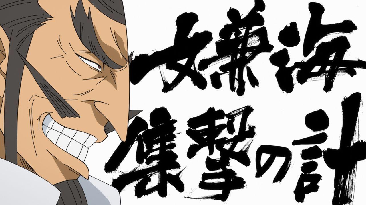 Komei - Bildquelle: Film   1999 Toei Animation Co., Ltd.