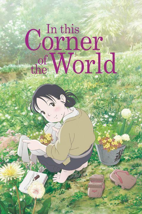 In This Corner of the World - Artwork - Bildquelle: Fumiyo Kouno/Futabasha/Konosekai no katasumini Project