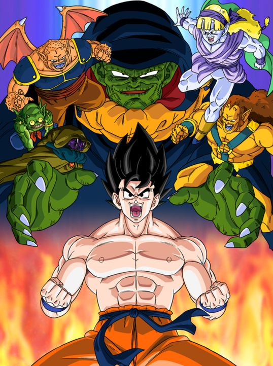 Dragonball Z: Super Saiyajin Son-Goku - Artwork - Bildquelle: 1991 TOEI ANIMATION CO., LTD.