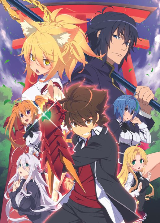 (4. Staffel) - High School DxD - Artwork - Bildquelle: Ichiei Ishibumi?Miyama-ZERO/KADOKAWA/HighSchoolDD HERO PARTNERS
