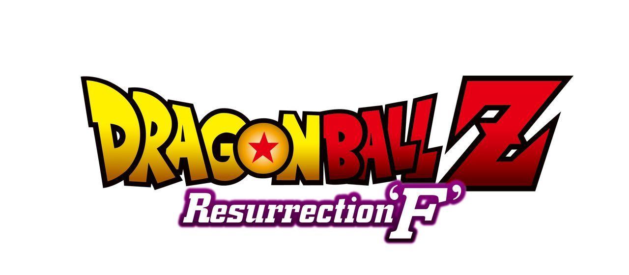 Dragonball Z 15: Resurrection 'F' - Logo - Bildquelle: BIRD STUDIO /SHUEISHA © 2015 DRAGON BALL Z the Movie Production Committee