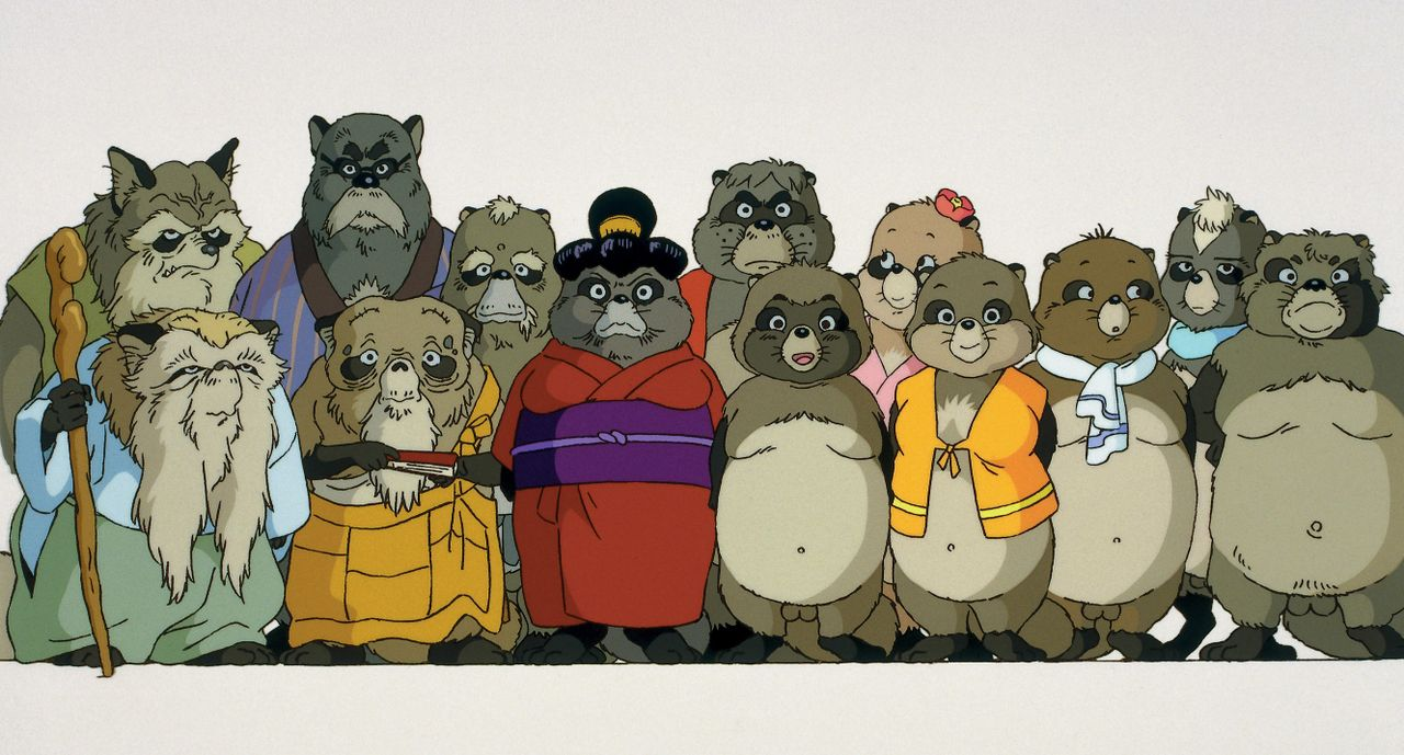 Pom Poko - Artwork - Bildquelle: Wild Bunch