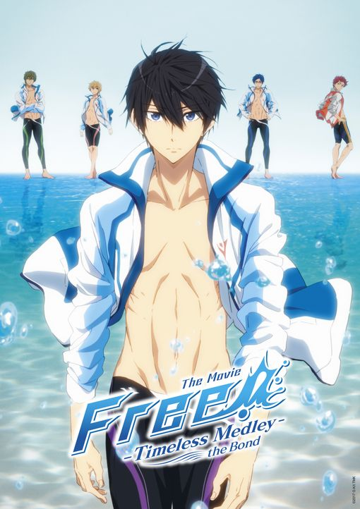 Free! - Timeless Medley #1: The Bond - Artwork - Bildquelle: 2017 Ohji Kouji/Kyoto Animation/Iwatobi High School Swimming Club TM the Promise Production Committee
