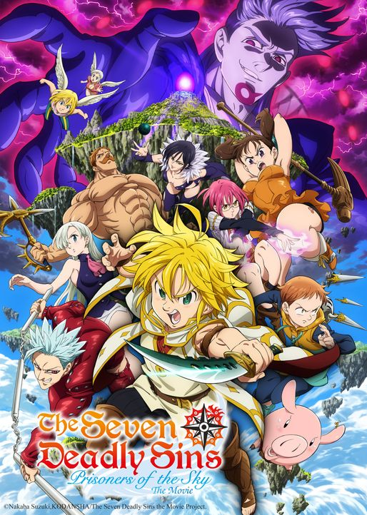 The Seven Deadly Sins: Prisoners of the Sky - Artwork - Bildquelle: Nakaba Suzuki, KODANSHA/The Seven Deadly Sins the Movie Project.
