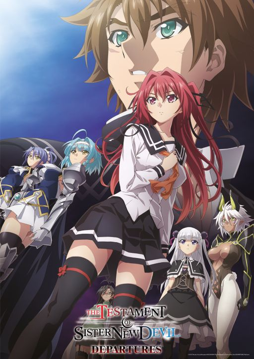 The Testament of Sister New Devil: Departures - Artwork - Bildquelle: 2018 Tetsuto Uesu,Nitroplus/KADOKAWA/The Testament of Sister New Devil DEPARTURES Partners