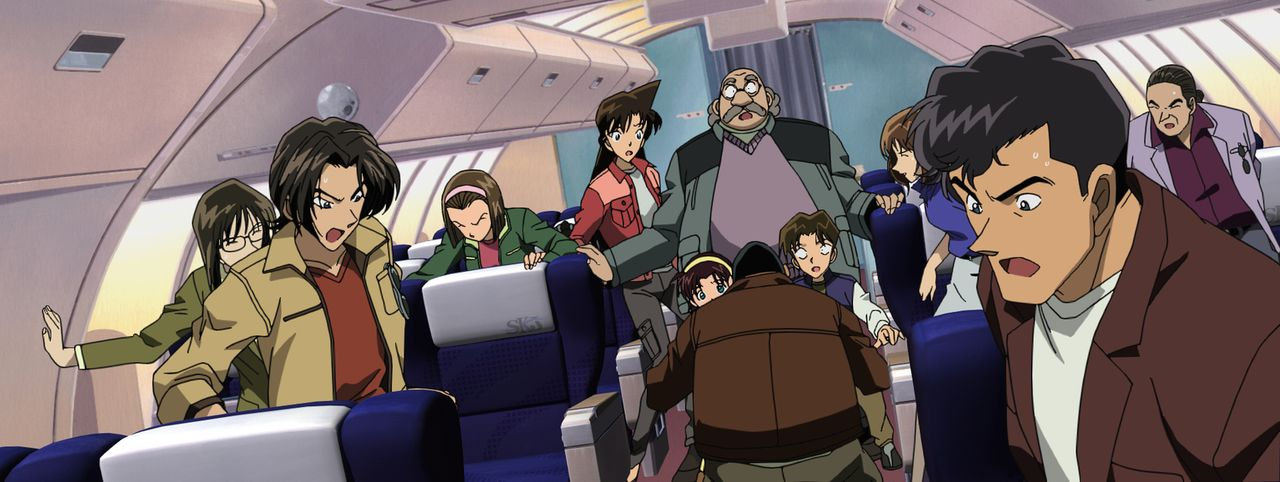 Um ihre Dankbarkeit zu zeigen, lädt Juri alle in ihr Ferienhaus ein. Doch die Reise dorthin wird sie nicht überleben ... Wird es Conan gelingen, ihr... - Bildquelle: 2004 GOSHO AOYAMA / SHOGAKUKAN-YTV-NTV-ShoPro-TOHO-TMS All Rights Reserved