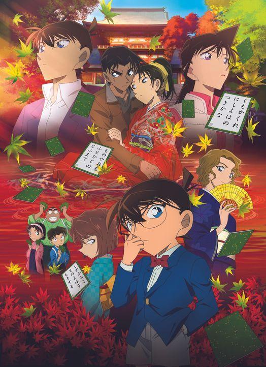 Detektiv Conan: Der purpurrote Liebesbrief - Artwork - Bildquelle: 2017 GOSHO AOYAMA/DETECTIVE CONAN COMMITTEE All Rights Reserved