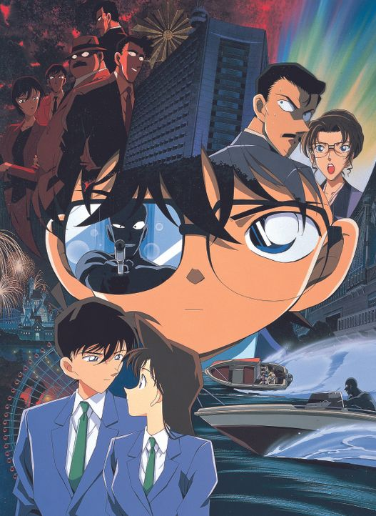 Detective Conan - Der Killer in ihren Augen - Artwork - Bildquelle: 2000 GOSHO AOYAMA / SHOGAKUKAN - YTV - UNIVERSAL MUSIC - ShoPro - TOHO - TMS. All Rights Reserved. Under License to VIZ Media Switzerland SA. Animat
