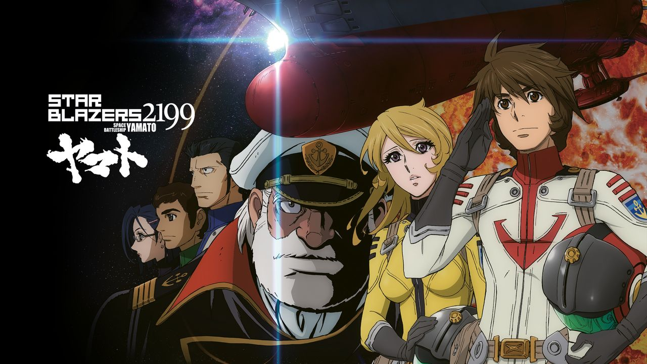 (1. Staffel) - Star Blazers 2199: Space Battleship Yamato - Artwork - Bildquelle: S.NISHIZAKI/VOYAGER ENTERTAINMENT/STAR BLAZERS 2199 Production Committee