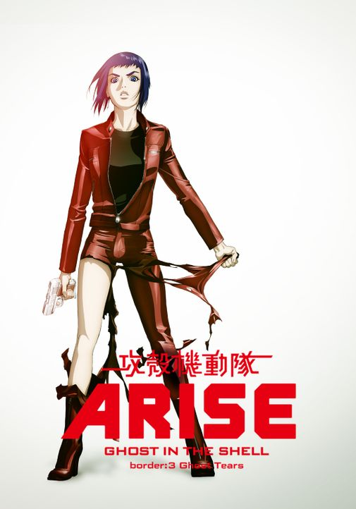 "Ghost in the Shell Arise / Border 3 - Artwork - Bildquelle: Shirow Masamune ""Production I.G / KODANSHA - GHOST IN THE SHELL ARISE COMMITTEE. All Rights Reserved."