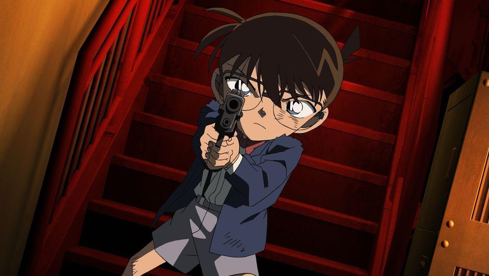 Detektiv Conan: Der nachtschwarze Jäger - Bildquelle: GOSHO AOYAMA / DETECTIVE CONAN COMMITTEE