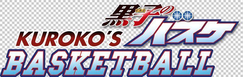 Kuroko's Basketball - Bildquelle: Tadatoshi Fujimaki/SHUEISHA, Team Kuroko