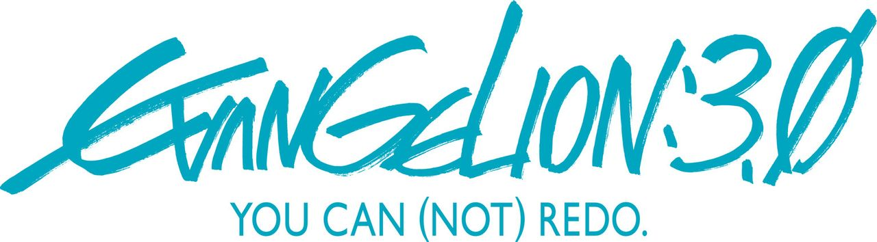 Evangelion: 3.33 You Can (Not) Redo - Logo - Bildquelle: khara, GAINAX. All rights reserved