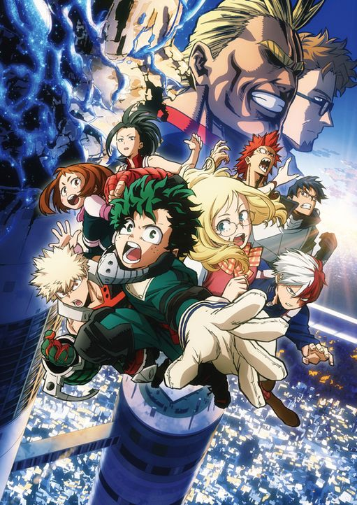 My Hero Academia - Two Heroes - Artwork - Bildquelle: 2018 My Hero Academia The Movie Project © K. Horikoshi / Shueisha
