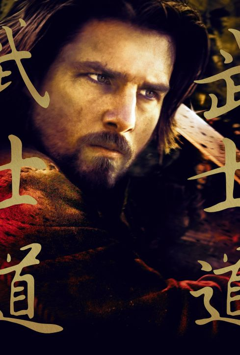 Last Samurai - Artwork - Bildquelle: Warner Bros.