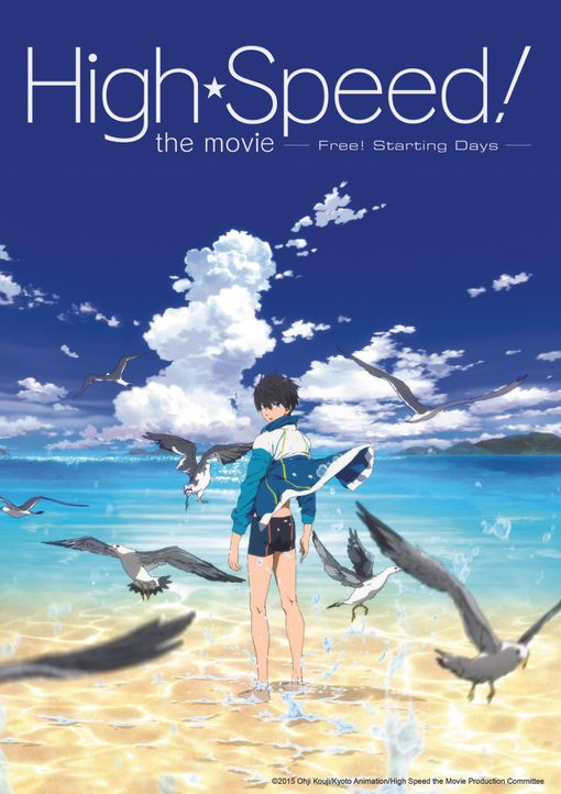 Free! Starting Days - Artwork - Bildquelle: Ohji Kouji/Kyoto Animation/High Speed the Movie Production Committee
