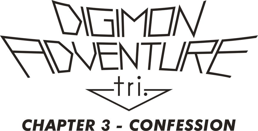 Digimon Adventure Tri. Chapter 3 - Confession - Logo - Bildquelle: 2015 Toei Animation Co., Ltd.