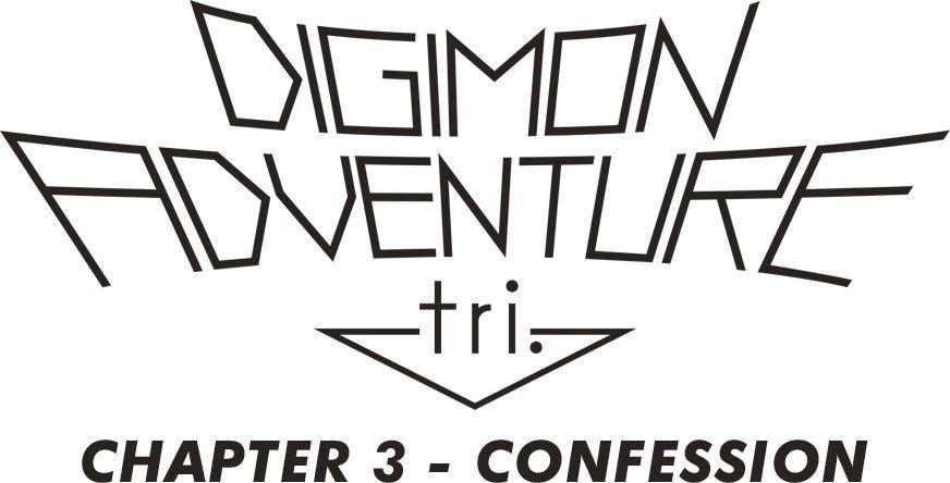 Digimon Adventure Tri. Chapter 3 - Confession - Logo - Bildquelle: 2015 Toei Animation Co., Ltd.