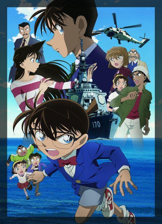 Detektiv Conan Movie 17 - Detektiv auf hoher See - Artwork - Bildquelle: GOSHO AOYAMA / DETECTIVE CONAN COMMITTEE