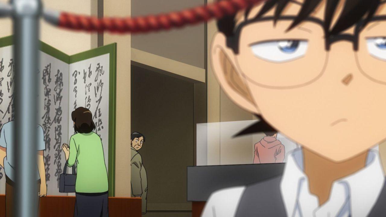 Conan Edogawa - Bildquelle: Gosho Aoyama/Shogakukan·YTV·A-1 Pictures 2014