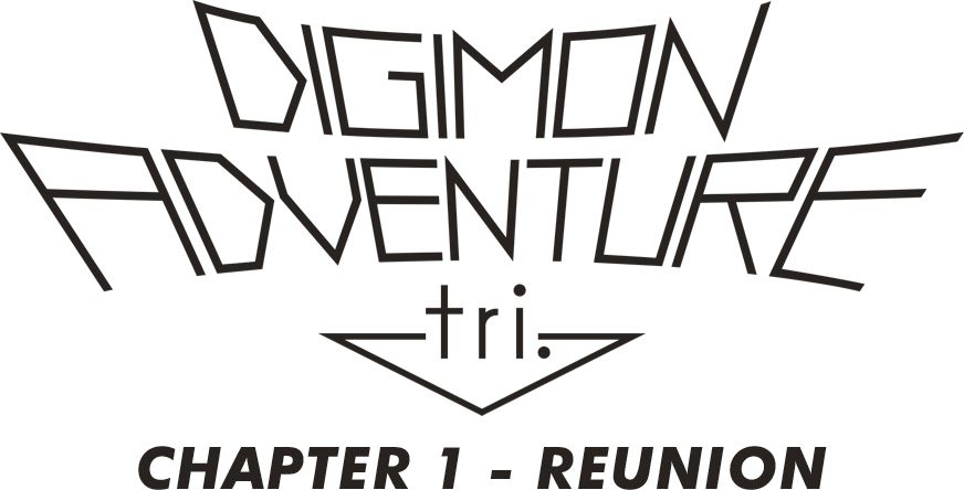 Digimon Adventure Tri. Chapter 1 - Reunion - Logo - Bildquelle: 2015 Toei Animation Co., Ltd.